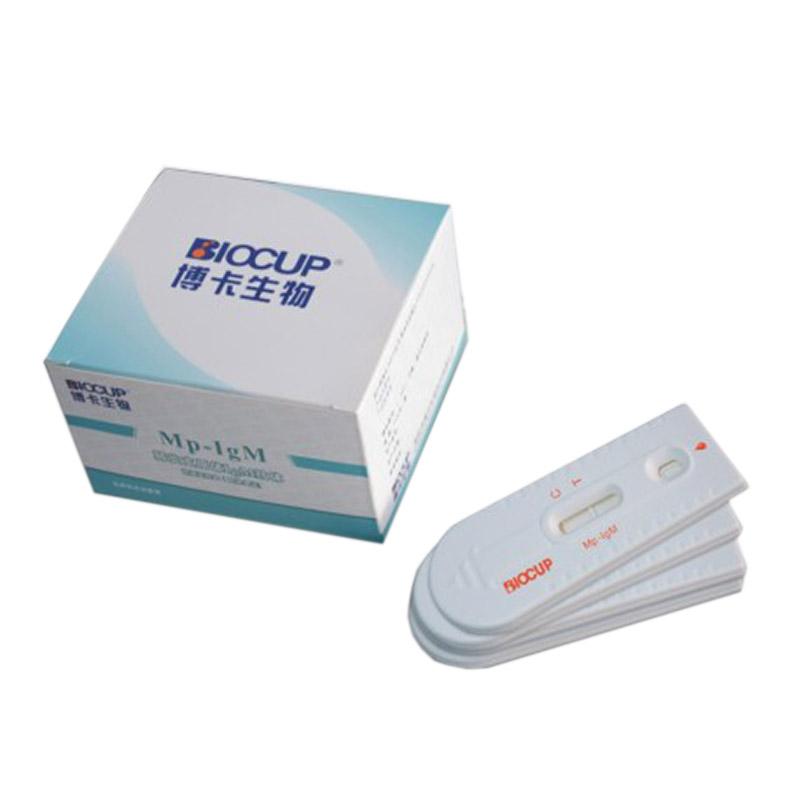 肺炎支原体IgM抗体检测试剂盒