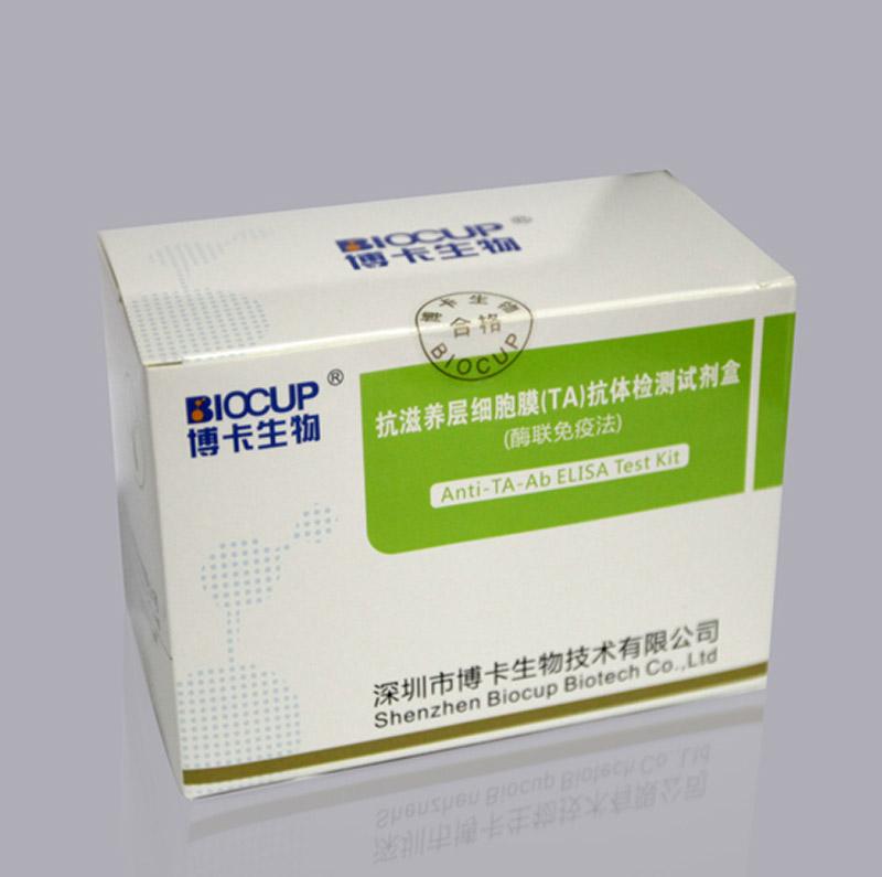 抗滋养层细胞膜(TA)抗体检测试剂盒