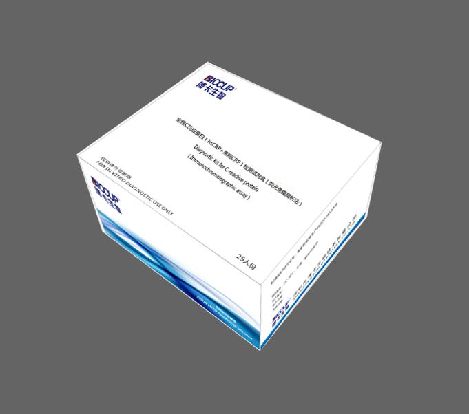 全程C-反应蛋白(hs-CRP+常规CRP)测定试剂盒