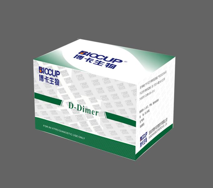 D-二聚体(D-Dmier)检测试剂盒
